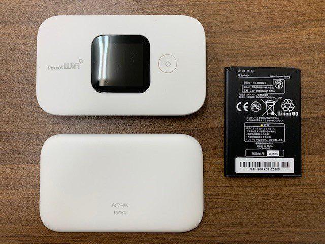 【Huawei】SIMフリーWifiルーター