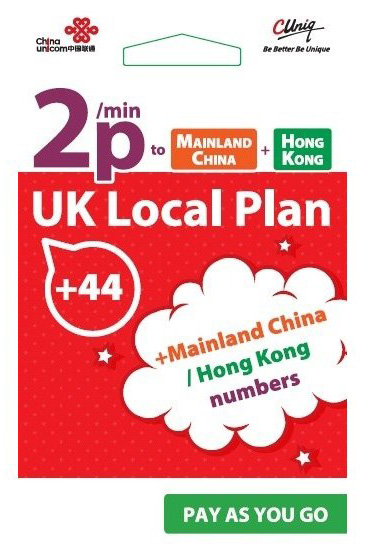 EU周遊 China Unicom UK Local 16£Plan (UK内通話+100GB/EU7GB)