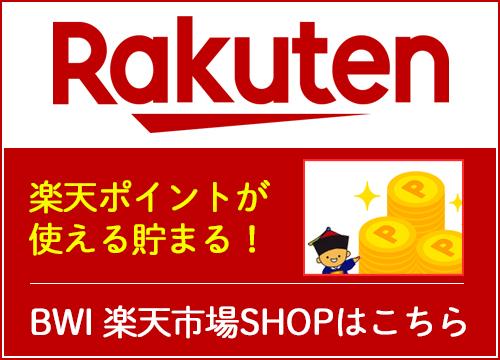 楽天市場 大中華(30日間)中国・香港・台湾・マカオで利用可能SIMカード
